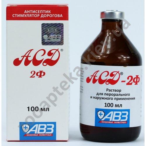 АСД-2Ф - антиceптик-cтимулятop Дopoгoвa, 2 фракция для внутреннего применения