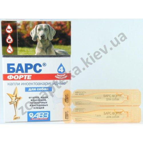 Агроветзащита - капли инсектоакарицидные Барс Форте для собак