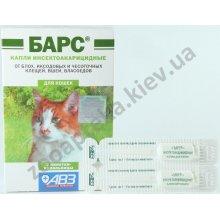 Капли от клещей и блох Агроветзащита Барс для кошек