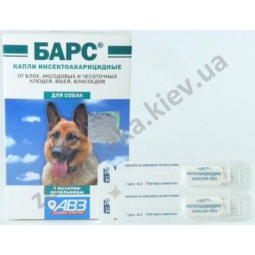 Агроветзащита - капли от блох Барс для собак