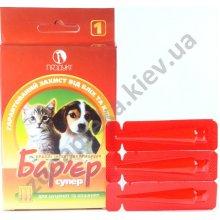 Продукт - Барьер-супер 1 уровень защиты для щенков и котят
