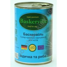 Baskerville - консервы Баскервиль для кошек, с индейкой и рыбой