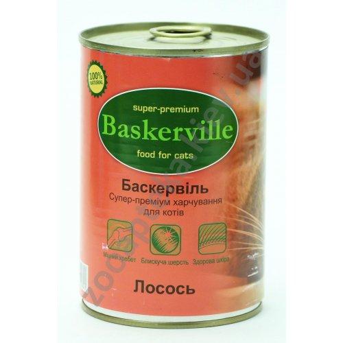 Baskerville - консервы Баскервиль для кошек, с лососем