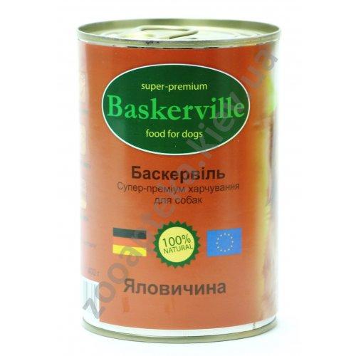 Baskerville - консервы Баскервиль для собак, с говядиной