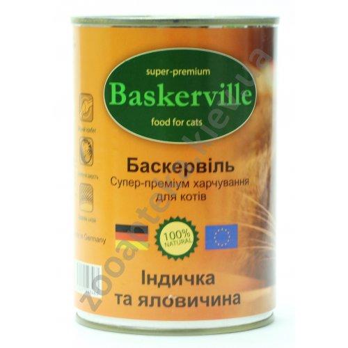 Baskerville - консервы Баскервиль для кошек, с индюшатиной и говядиной