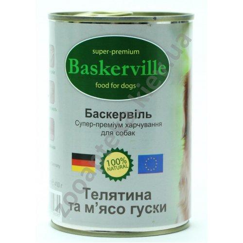 Baskerville - консервы Баскервиль для собак, с телятиной и гусем