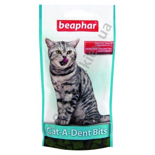 Beaphar Cat-a-Dent Bits - подушечки для чистки зубов Бифар у кошек