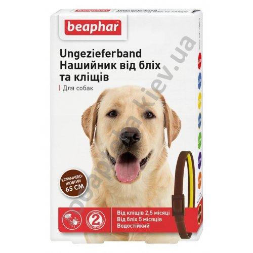 Beaphar - ошейник Бифар от блох и клещей для собак
