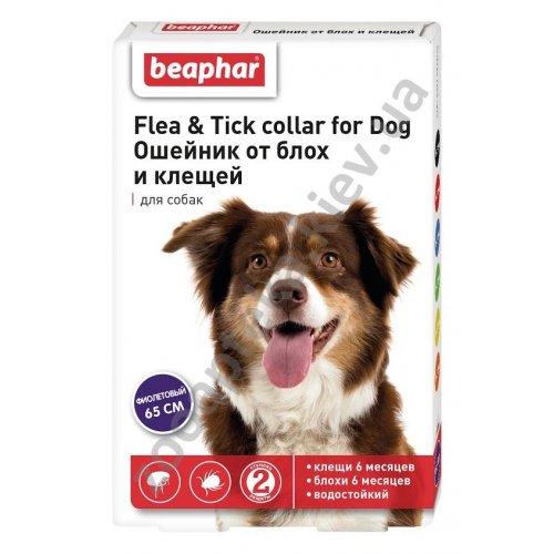 Beaphar - ошейник Бифар от блох и клещей для собак, фиолетовый