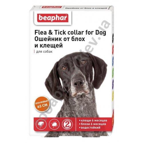Beaphar Flea and Tick collar for Dog - ошейник Бифар от блох и клещей для собак, оранжевый