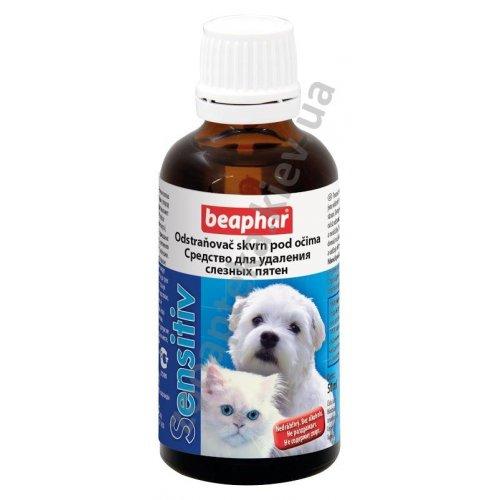Beaphar Sensitiv - средство Бифар для удаления пятен от слез у собак и кошек