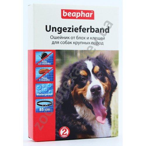 Beaphar Ungezieferband For Dogs XXL - ошейник от блох и клещей Бифар для крупных собак