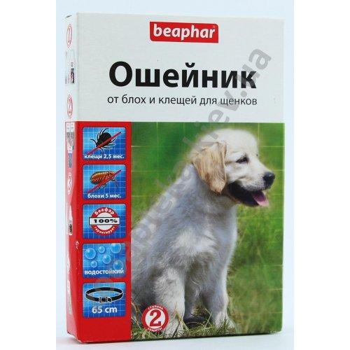 Beaphar Ungezieferband for Puppy - ошейник Бифар от блох и клещей для щенков