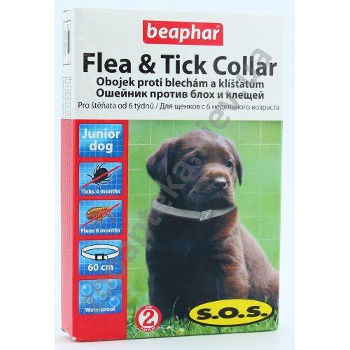 Beaphar SOS Flea & Tick Collar - ошейник от блох и клещей Бифар для щенков с 2 месяцев