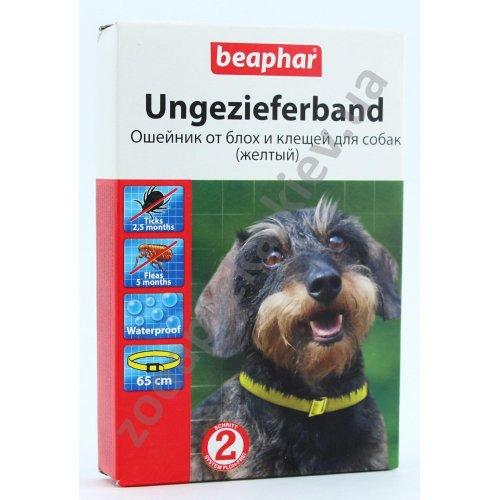 Beaphar Ungezieferband Yellow For Dogs - ошейник Бифар от блох и клещей для собак