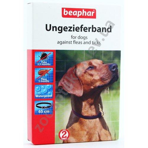 Beaphar Ungezieferband - ошейник Бифар от блох и клещей