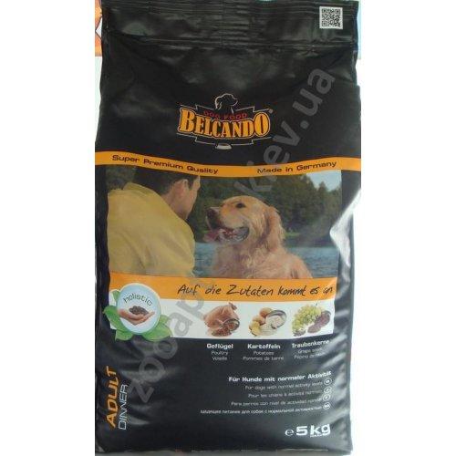 Belcando Dinner - корм Белькандо для привередливых собак средних и крупных пород