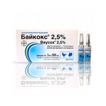 Bayer Байкокс - кокцидиостатик Байкокс 2,5%, раствор для орального применения