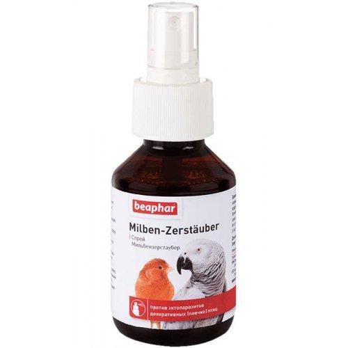 Beaphar Milben-Zerstäuber - спрей Бифар от кожных паразитов для птиц