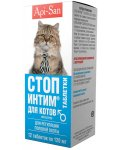 Апи-Сан Стоп-Интим - таблетки для котов