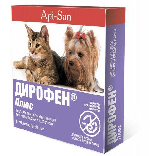 Апи-Сан Дирофен Плюс - таблетки от глистов для собак и кошек