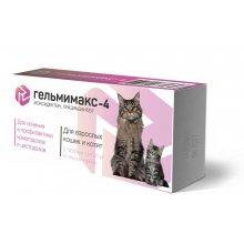 Апи-Сан Гельмимакс-4 - противоглистный препарат для кошек и котят
