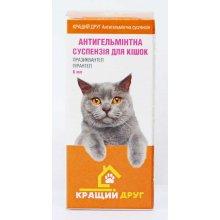 Лучший Друг Вермистоп - суспензия от глистов для кошек