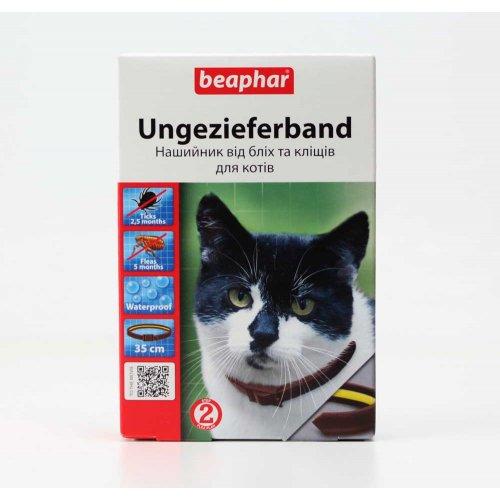 Beaphar Ungezieferband For Cats - ошейник Бифар от блох и клещей для кошек