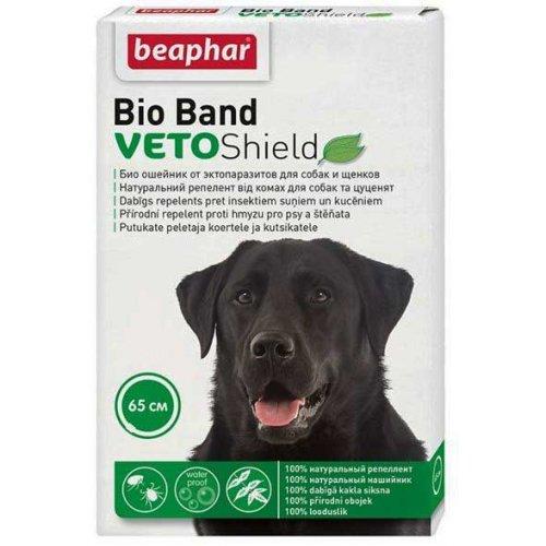 Beaphar Bio Band For Dogs - ошейник Бифар от насекомых для собак и щенков