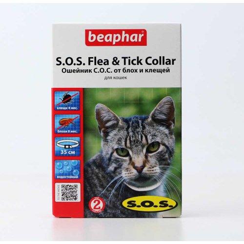 Beaphar S.O.S. Flea & Tick Collar - ошейник Бифар от блох и клещей для кошек