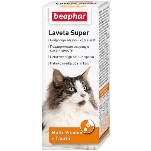 Beaphar Laveta Super For Cats - витамины Бифар для улучшения качества шерсти у кошек