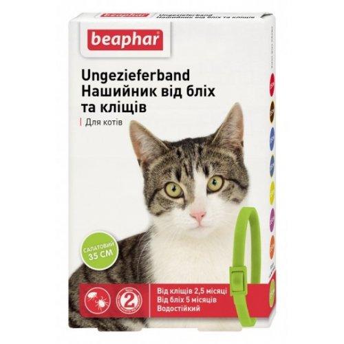 Beaphar Flea and Tick collar for Cat - ошейник Бифар от блох и клещей для кошек, зеленый