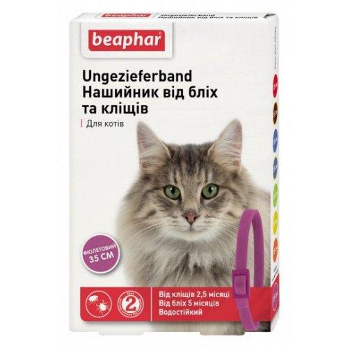 Beaphar Flea and Tick collar for Cat - ошейник Бифар от блох и клещей для кошек, фиолетовый