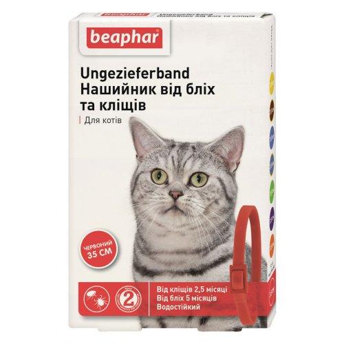 Beaphar Ungezieferband for Cat - ошейник Бифар от блох и клещей для кошек, красный