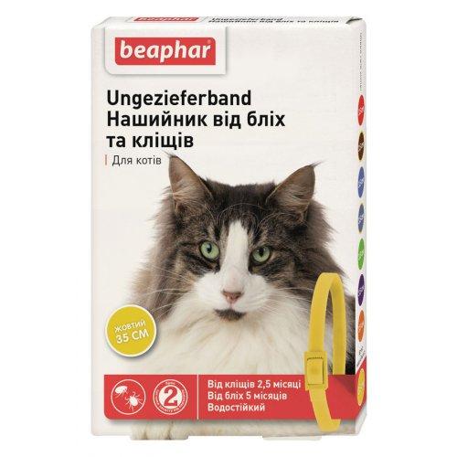 Beaphar Ungezieferband for Cat - ошейник Бифар от блох и клещей для кошек, желтый