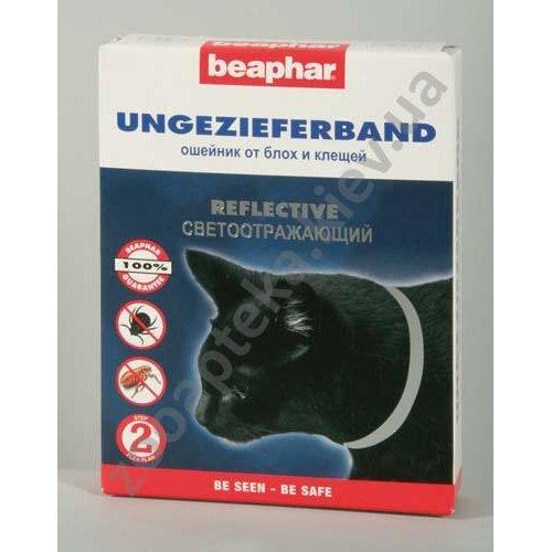 Beaphar Reflective Collar Cats - светоотражающий ошейник Бифар от блох и клещей для кошек