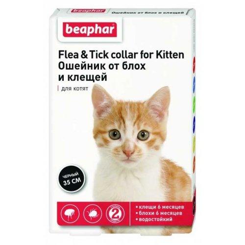 Beaphar Flea and Tick collar for Kitten - ошейник от блох и клещей Бифар для котят, черный