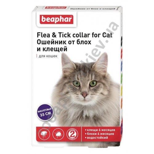 Beaphar - ошейник Бифар от блох и клещей для кошек, фиолетовый