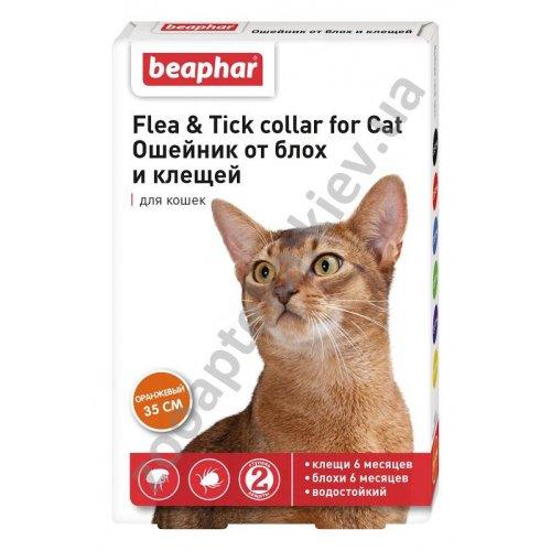 Beaphar - ошейник Бифар от блох и клещей для кошек, оранжевый
