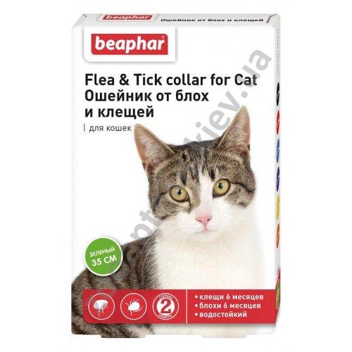Beaphar - ошейник Бифар от блох и клещей для кошек, зеленый