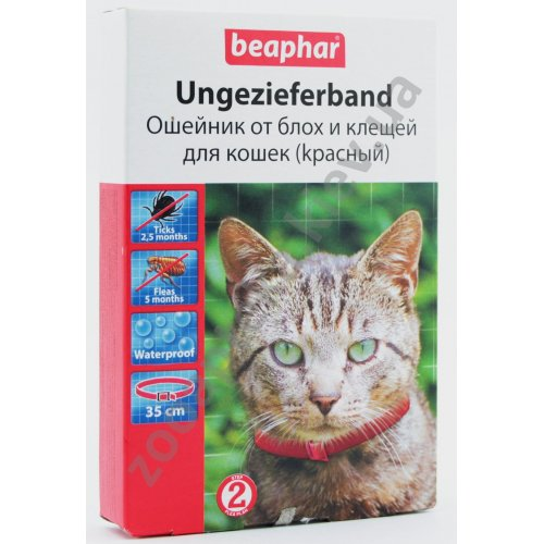Beaphar Ungezieferband Red For Cats - красный ошейник Бифар от блох и клещей для кошек