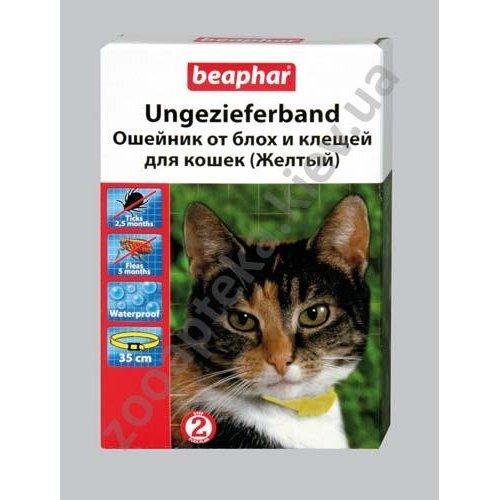 Beaphar Ungezieferband Yellow For Cats - ошейник Бифар желтый от блох и клещей для кошек