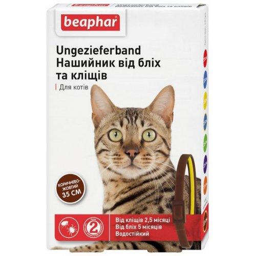 Beaphar Ungezieferband For Cats - ошейник Бифар от блох и клещей для кошек, коричнево-желтый