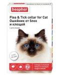 Beaphar - ошейник Бифар от блох и клещей для кошек, белый