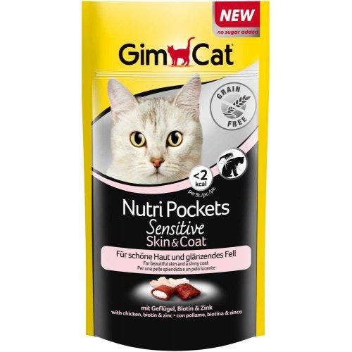 Gimpet Nutri Pockets Sensitive - лакомство Джимпет для кожи и шерсти