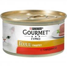 Gourmet Gold - паштет Гурмет Голд с говядиной для кошек