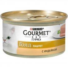 Gourmet Gold - паштет Гурмет Голд с индейкой для кошек