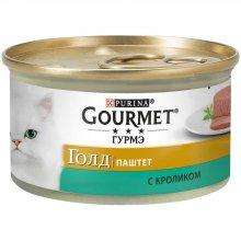Gourmet Gold - паштет Гурмет Голд с кроликом для кошек