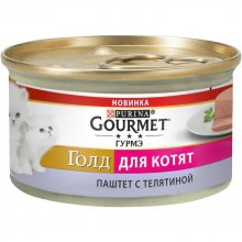 Gourmet Gold - паштет Гурмет Голд с телятиной для котят