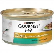 Gourmet Gold Soufflе - корм Гурмет Голд кусочки в подливке с кроликом и печенью для кошек